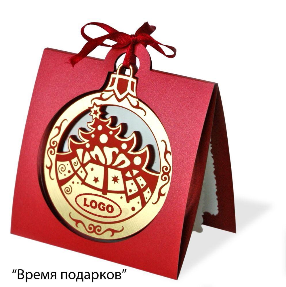 Новогодние открытки с логотипом москвы, картинки прикольные